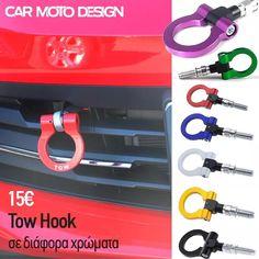 Η συλλογή μας από #Tow_Hooks για την εμπρός και την πίσω όψη του αυτοκινήτου σας!  ☎️ 2315534103 📱6978976591 ➡️ ΠΟΛΥΤΕΧΝΙΟΥ 18 ΕΥΚΑΡΠΙΑ ΘΕΣΣΑΛΟΝΙΚΗΣ  #carmotodesign #οικαλύτερεςτιμές #οτιαναζητάς #θατοβρείςεδώ #becarmotodesigner Moto Design