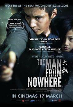 아저씨 The Man from Nowhere | official one sheet 2010