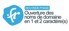 Noms de domaine courts en .fr : deuxième phase, ouverture à tous le 16/02/2015 http://urlz.fr/1wz9
