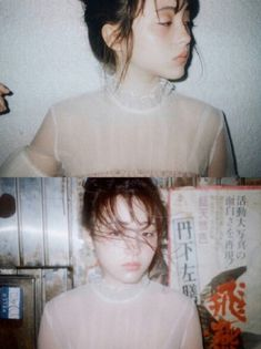 Aesthetic Japan, Japanese Aesthetic, Aesthetic Girl, Cinematic Photography, Film Photography, Fashion Photography, Poses, Foto Pose, Looks Cool