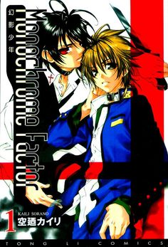 Day 10: favorite fighting anime? Monochrome factor~!!