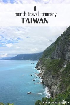 Complete guide to plan the perfect Taiwan trip: 1 month itinerary with highlights plotted on a map so it's easy for you to find them, detailed information how to get from A to B in Taiwan and useful travel tips how to make the most of your trip to Taiwan. Including Kaohsiung, Kenting National Park, Tainan, Taichung, Sun Moon Lake, Taipei and Hualien (Taroko Gorge). #taiwan #travelitinerary #asia