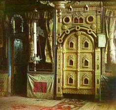 С. М. Прокудин-Горский. [Царские врата] в церкви Иоанна Богослова. 1911 год