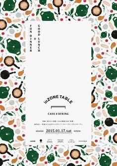 Japanese Poster: inZone Table. Sou Nomura / Rena... | Gurafiku: Japanese Graphic Design