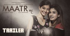 Maatr Official Trailer | Raveena R Tandon, Alisha Khan, Madhur Mittal | Directed by Ashtar Sayed | Movie Releasing on 21st April 2017. #MaatrTrailer #RaveenaTandon #AshtarSayed #MichaelPellico @tseries