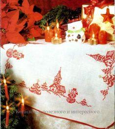 Christmas embroidery scheme of tablecloths and panels with their own hands. Christmas Ornament Crafts, Christmas Embroidery, Weaving, Cross Stitch, Holiday Decor, Crochet, Tablecloths, Ideas, Punto De Cruz