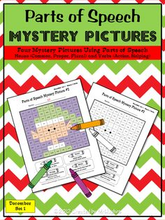 Get ready for some holiday fun with my Parts of Speech Mystery Pictures DECEMBER SET #1. Finally, mystery pictures for the older kids. Each of the four pictures includes a mix of different parts of speech practice (Nouns and Verbs) and the words on each page are related to the mystery picture.  These pages make great practice pages, center activities and/or homework assignments. ($)