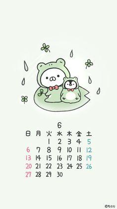 Calendar Wallpaper, Tea Art, Anime Stickers, Twitter Sign Up, Anime Art, Fictional Characters, Muji, School Stuff, Backgrounds