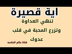 Islam Beliefs, Duaa Islam, Islam Hadith, Allah Islam, Islam Quran, World Best Photos, My Photos, Vie Motivation, Coran Islam