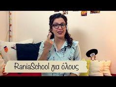 Το RaniaSchool για όλους! - YouTube School Videos, Youtube