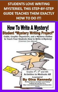 Learn how to write an arguement by analogy