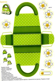 Green and Flowers: Free Printable Paper Purse or Paper Bag.Oh My Fiesta! Printable Box, Templates Printable Free, Printables, Foam Crafts, Paper Crafts, Paper Box Template, Box Templates, Box Patterns, Craft Box
