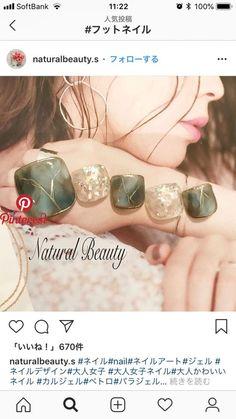 nail tips tutorial Make Up Toe Nail Color, Toe Nail Art, Nail Colors, Feet Nail Design, Toe Nail Designs, Finger Nail Art, Pedicure Nail Art, Feet Nails, Trim Nails