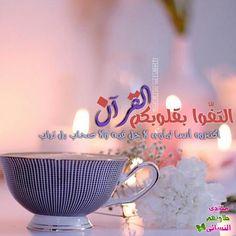 صور إسلامية جديدة,صور دينية روعة,صور صباح الخير,صور دعوية للفيس بوك