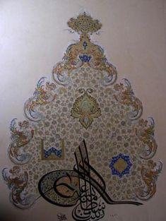 Tuğra Hat: Gürkan PEHLİVAN Tezhip:Ayşe Emine Sultan Çelik Arabic Art, Eminem, Islamic Art, Book Art, Miniatures, Design Inspiration, Traditional, Ornaments, Creative