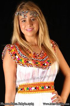 Kabyle Dresses, Dress Kabyle, Kabyle Algérienne, Kabylie 2016, Miss Kabylie, Couture Traditionnelle, Tenue Traditionnel, Robe Saida, Gandoura