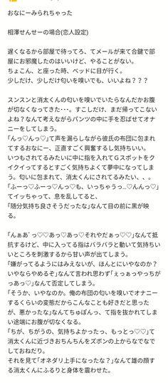 相澤 小説 👍ヒロアカ 夢 ヒロアカの夢小説(ドリーム小説)って何?人気で読まれているのは?