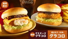 McDonald Japan's Gracoro burger, short for gratin, stuffs macaroni, shrimp, and white sauce into its patty.  It came out in November.  We'd be lying if we said it looked good.