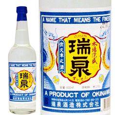 Try some AWAMORI, famous in Okinawa.  Pictured is by Zuisen Distillery awamori.     http://www.zuisen.co.jp/multi/en/e-01.html