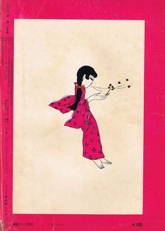 HAYASHI Seiichi (林静一 ) Special
