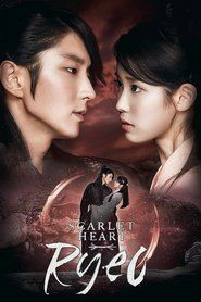 'Scarlet Heart: Ryeo' ended and set a record. According to Nielsen Korea, the SBS drama 'Scarlet Heart: Ryeo' rated Lee Jun Ki, Lee Min Ho, Lee Joongi, Kdrama, Korean Drama Movies, Korean Actors, Korean Dramas, Come Back Mister, Moon Lovers Scarlet Heart Ryeo
