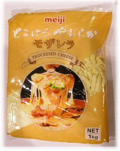 【冷めてもやわらか!プロセスチーズ】明治 とろけるやわらかモザレラ【1kg】  timein.jp