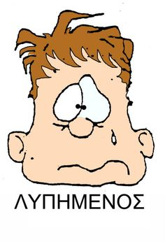 lipimenos