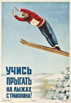 Iron Mountain Michigan, Nordic Combined, Vintage Ski Posters, Ski Jumping, Luggage Labels, Winter Sports, Travel Posters, Illustrations, Olympics