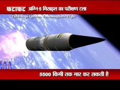 India has successfully launched Agni-V, a long-range intercontinental ballistic missile able to carry a nuclear warhead, officials say.      Read more: http://www.bellenews.com/2012/04/19/world/asia-news/india-successfully-launched-long-range-missile-agni-v/#ixzz1sT93ICbU