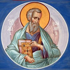 Byzantine Icons, Saint Nicholas, Art Icon, Orthodox Icons, Saints, Clip Art, Princess Zelda, Painting, Fictional Characters