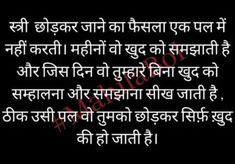 Hindi Qoutes, Sufi Quotes, Music Quotes Life, Good Life Quotes, Gulzar Poetry, Girly Attitude Quotes, Gulzar Quotes, Postive Quotes, Truth Of Life