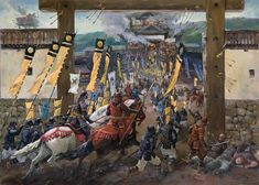 Войны и воины   War and History