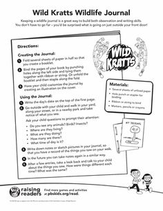 Worksheets: Wild Kratts Wildlife Journal