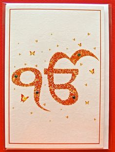 An illustration of the Sikh Ik Onkar symbol made up of flowers and butterflies. Printed onto quality textured card and hand finished. Available at www.pumiandjeeti.co.uk