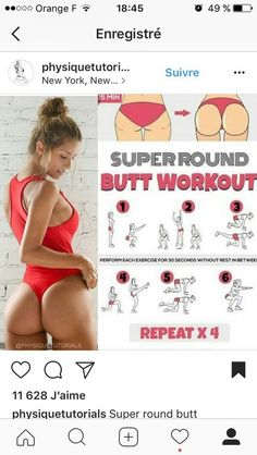 Killer Bodyweight Moves for Your Butt Super round booty workout 6 moves workout was made to get rounder hips and perkier booty… creating a workout plan 740 Exercises for Weight Loss With the recent tips we've been sharing about getting rid of celluli Fitness Workouts, Fitness Motivation, Fun Workouts, At Home Workouts, Body Workouts, Workout Bodyweight, Aerobics Workout, Motivation Goals, Exercise Motivation