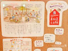A To Z Cafe Z Cafe Cute Cafe Cafe