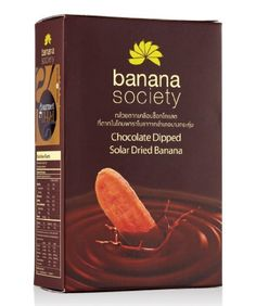 Chocolate Covered Solar Dried Banana... Love these! Already ate all mine I brought from Thailand : ( Way more expensive here, but might be worth the investment.