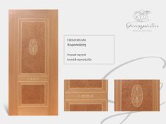 Handmade wooden door_code: Bolivia / by Georgiadis furnitures #handmade #wooden #door #marqueterie