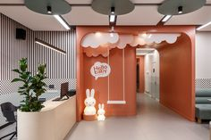 """The """"Hello BABY"""" children's center is located on the first floor of a residential complex in the central part of the city of Dnipro. Initially, the architects of SVOYA STUDIO had the task to design a Clinic Interior Design, Spa Interior, Clinic Design, Kindergarten Interior, Kindergarten Design, Vitrine Design, Baby Spa, Hospital Design, Spa Design"""