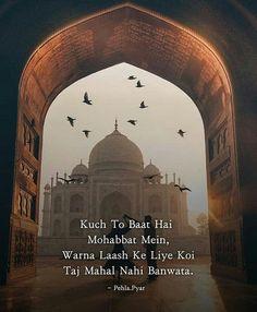 No photo description available. Muslim Love Quotes, Love Quotes In Hindi, Islamic Love Quotes, Romantic Love Quotes, Urdu Quotes In English, Romantic Poetry, Message Quotes, Truth Quotes, Life Quotes