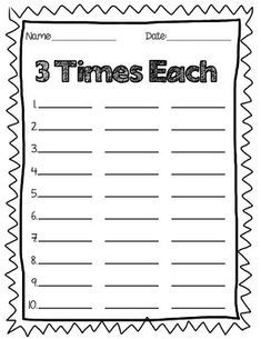 Spelling Packet/Templates for 15 Words (Homework/Center