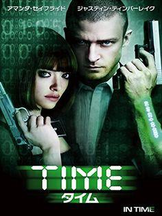 TIME/タイム (字幕版) Amazonビデオ ~ Justin Timberlake, https://www.amazon.co.jp/dp/B00G202D6Q/ref=cm_sw_r_pi_dp_fgrqybWHXX8CW