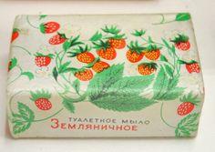 Past, Russia, Childhood, Memories, History, Retro, My Love, Illustration, Vintage