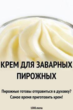 Eclair Recipe, Cooking Recipes, Healthy Recipes, Food Decoration, Russian Recipes, Cannoli, Eclairs, Cream Cake, Cheesecake Recipes