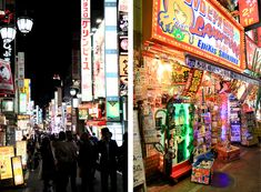 Shinjuku Night- trip to japan please