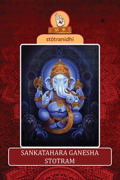 Chant Sankata Hara Ganesha Stotram in Telugu, Kannada, Sanskrit and English along with many other Stotras, Veda Suktas and Mantras on stotranidhi.com #Hinduism #Mantra #Stotras #StotraNidhi