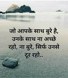quotes on umeed in hindi * umeed quotes in hindi - hindi quotes on umeed - umeed hindi quotes - quotes on umeed in hindi Chankya Quotes Hindi, Shyari Quotes, Life Quotes Pictures, Karma Quotes, Sayari Hindi, Suvichar In Hindi, Marathi Quotes, Gujarati Quotes, Good Thoughts Quotes