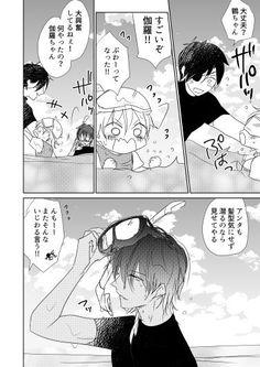 むが🥃C95土東6セ15b (@mugamugaga) さんの漫画 | 59作目 | ツイコミ(仮) Touken Ranbu, Handsome Boys, Manga, Anime, Pretty Boys, Cute Boys, Manga Anime, Manga Comics, Cartoon Movies