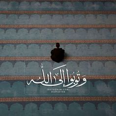 سارعوا الى توبة من ربكم تابعونا Diavastee تابعونا Diavastee تابعونا Diavastee صلي على محمد صلى الله علي Quran Allah Movie Posters