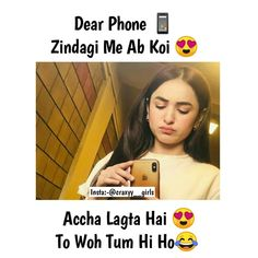 Urdu Funny Quotes, Funny Girl Quotes, Teenager Quotes, Jokes Quotes, Girly Attitude Quotes, Good Thoughts Quotes, Girly Quotes, Latest Funny Jokes, Very Funny Memes
